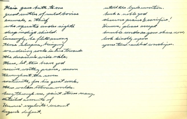 A handwritten version of the same poem that is in the text body of this post.