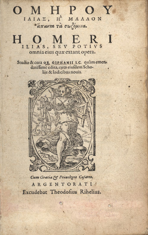 Homer 1572 edition — Ilias Griphanius